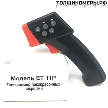 сканер толщины покрытия Etari ET-11Р